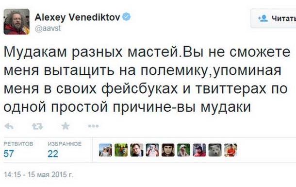 «Эхо Москвы» умерло