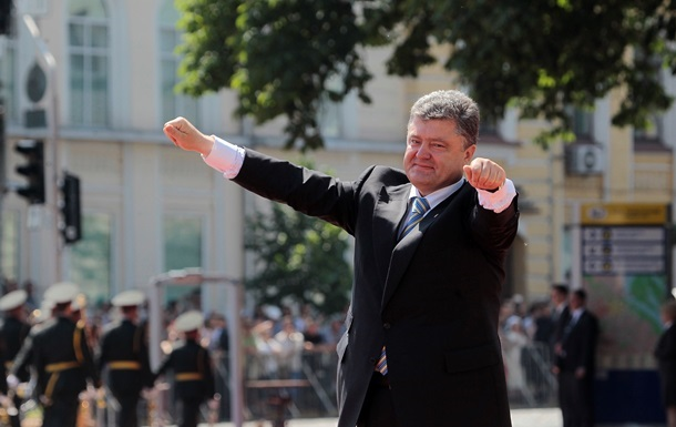 Порошенко отмечает год своего президентства