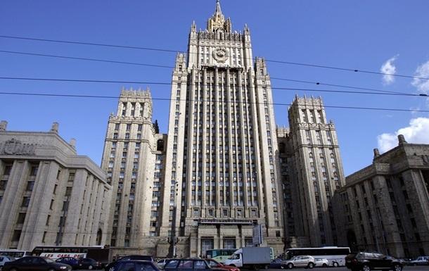 Украинского дипломата вызвали в МИД РФ из-за задержанных разведчиков