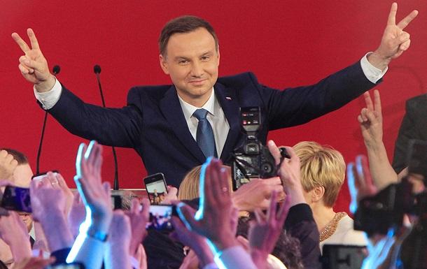 В Польше объявлен победитель президентской гонки