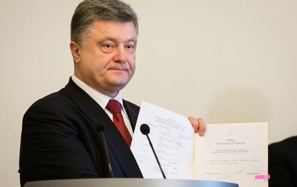 Порошенко поручил охранять здание Антикоррупционного бюро в Киеве