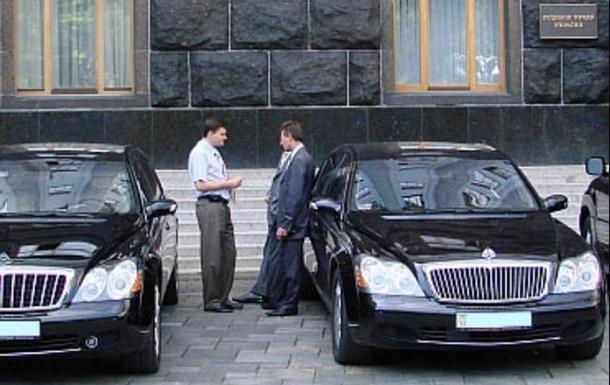 Генпрокуратура потратит 2 млн. грн. на обслуживание автопарка