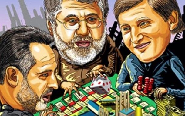 Чем владеют украинские олигархи