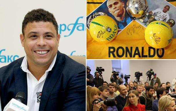 А не позвать ли Роналдо в Киев?