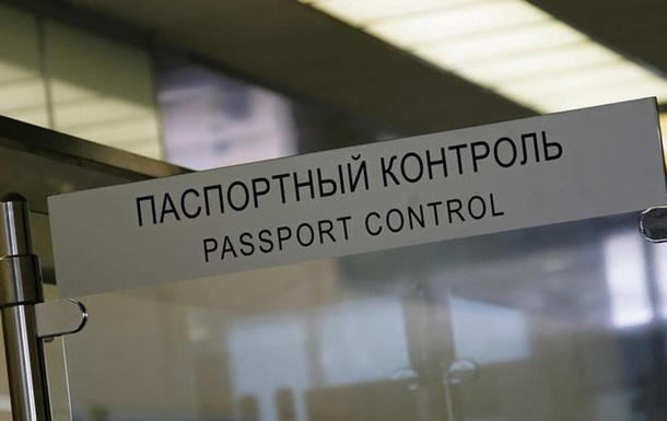 Сербские журналисты осудили РФ за отказ впустить в страну своего коллегу