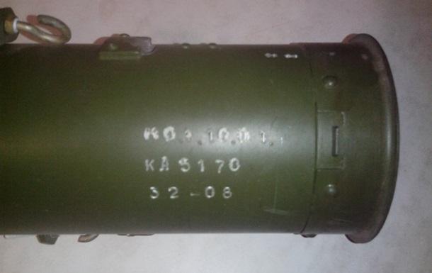 У жителя Луганской области нашли шесть реактивных огнеметов