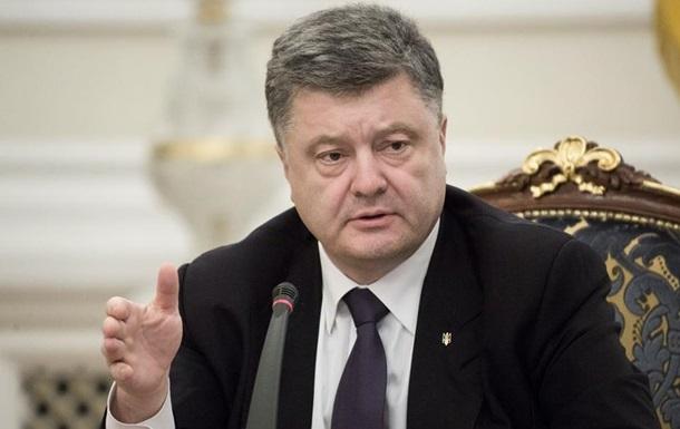 Порошенко назначил семь руководителей ВГА Донбасса