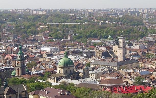 Львовская община просит Гройсмана об особом статусе города