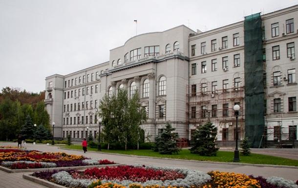 В Днепропетровске признали Россию страной-агрессором
