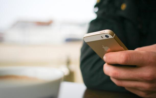 Обнаружена уязвимость Apple, позволяющая через смс вызывать сбой iPhone