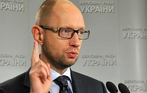 Яценюк предложил США купить Украину: Forbes