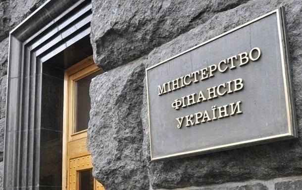 Минфин: Внешний долг Украины увеличился на 1,2%
