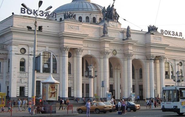 На одесском вокзале после волны возмущений вернули гимн города