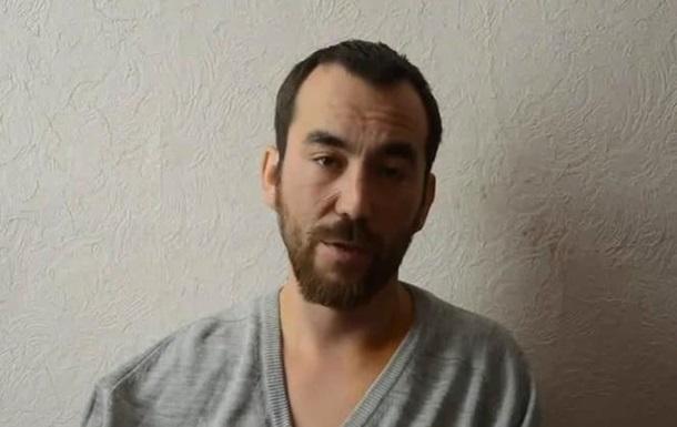 Спецназовец Ерофеев готов признаться в шпионаже, но не в терроризме