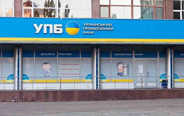 Нацбанк признал неплатежеспособным еще один банк