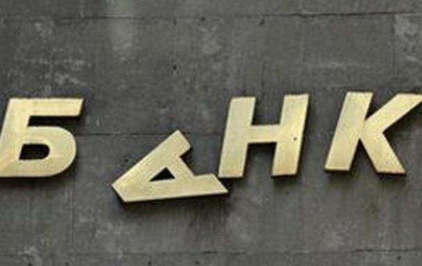 Российские банки и украинский кризис