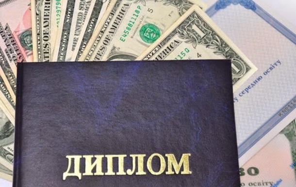 Станет ли представитель Калетника – профессор-коррупционер Мазур ректором ВНАУ?