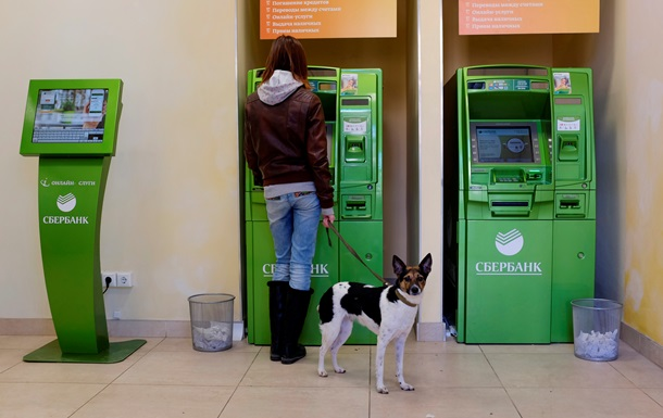 Сбербанк России отказывается работать в Крыму