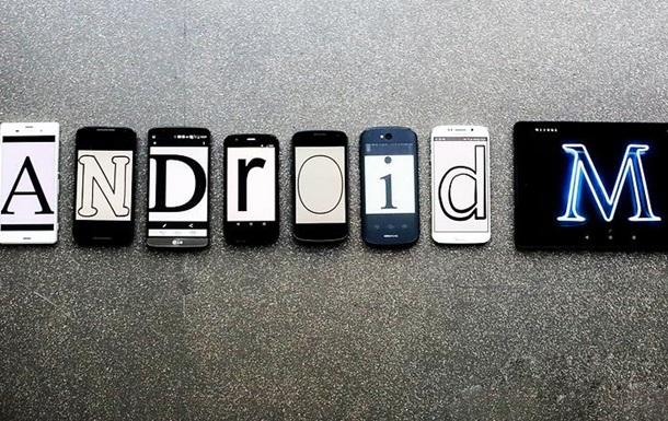 Инсайд в новый Android M: чего ждать пользователям от нового детища Google