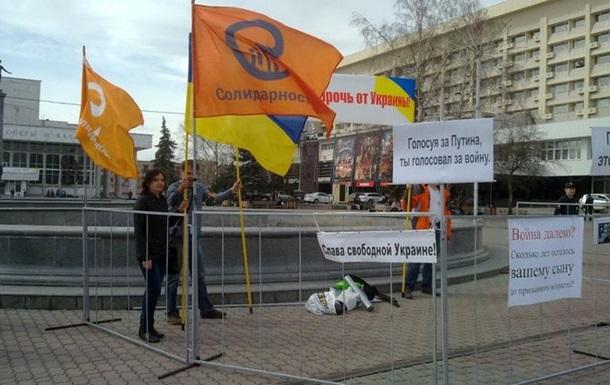 В России похитили организатора митинга против агрессии в Украине