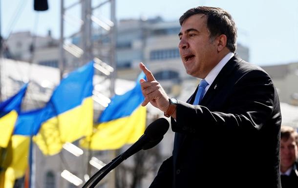 Саакашвили обещает полное обновление власти в Одесской области