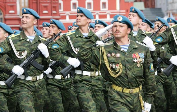 В России создадут войска быстрого реагирования на базе ВДВ