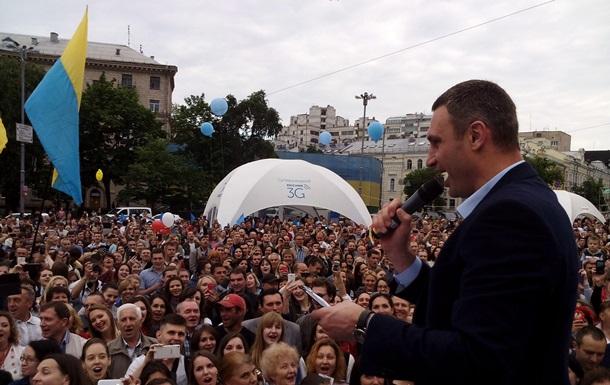 Кличко назвал  Києве мій  гимном Украины и спел его с киевлянами