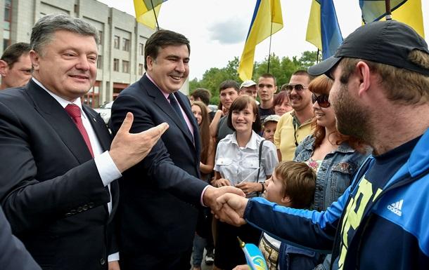 Саакашвили поручил модернизировать сайт Одесской ОГА