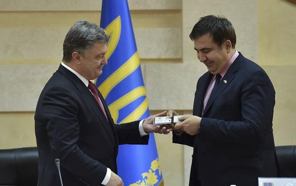 Итоги 30 мая: Саакашвили сменил гражданство, а в РФ обновили черный список