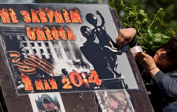 В Одессе активисты  антимайдана  собираются на Куликовом поле
