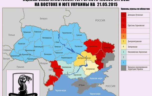 Выборы   ОМС .  Осень-весна   Украины .