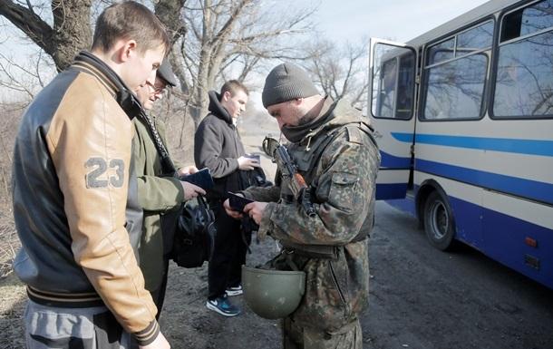 Власть Донецкой области предложила отменить спецпропуска