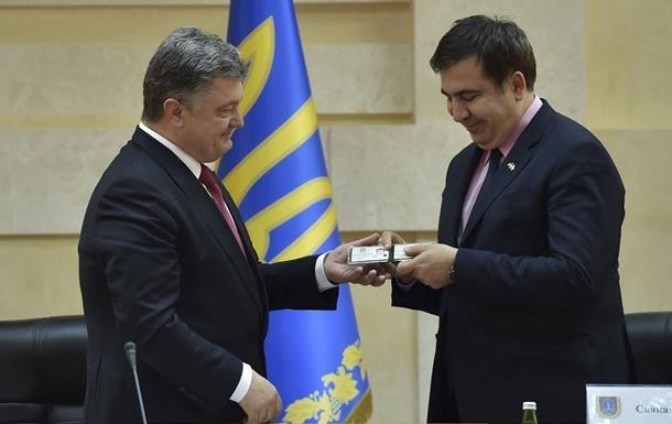 Порошенко одобрил инициативы Саакашвили на посту губернатора