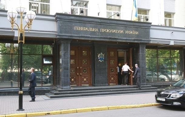 Рада не может арестовать Клюева - Генпрокуратура