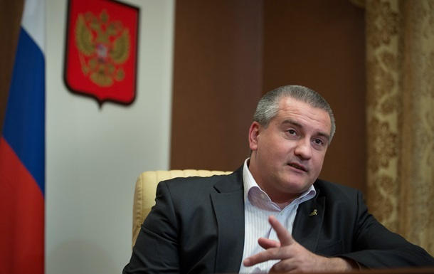 Аксенов предложил крымчанам собирать дождевую воду