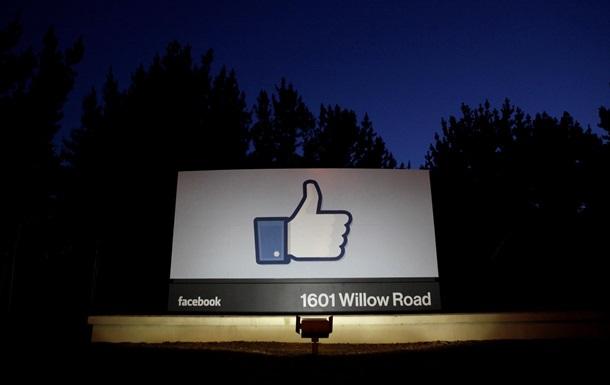 Face-контроль. Украинцы возмущены блокированием от Facebook