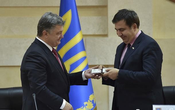 Для чего Порошенко ввел в игру Саакашвили - Bloomberg