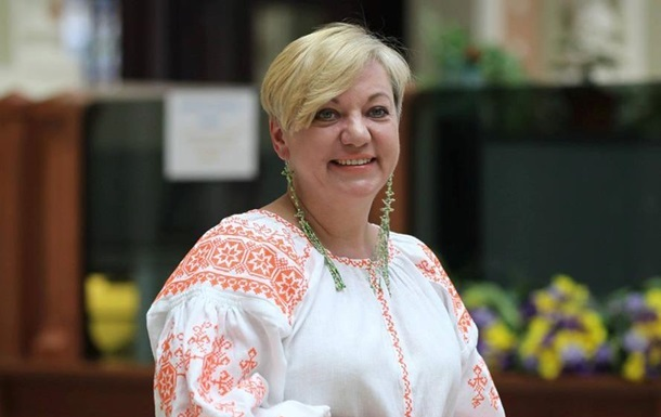 Гонтарева анонсировала ослабление ограничений со стороны НБУ
