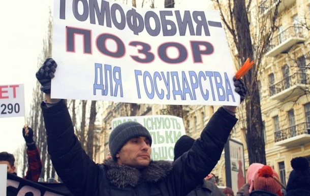 Почему КиевПрайд2015 кровь из носу нужен