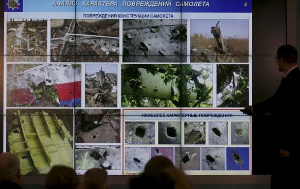 В США не изменили позицию из-за российского доклада об MH17