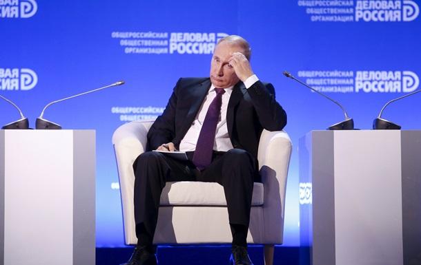 Саммит G7: приглашать президента Путина или нет?