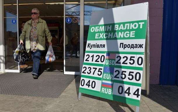 Доллар дешевеет на межбанке и в обменниках 3 июня