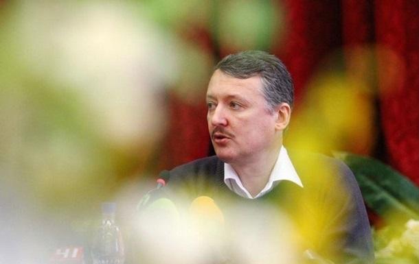 Стрелков рассказал, когда Украина победит ЛДНР