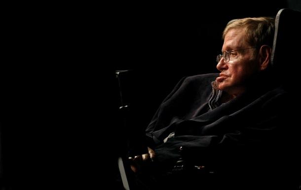 Стивен Хокинг задумался об эвтаназии