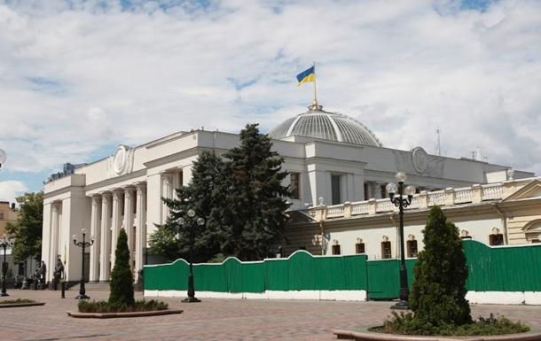Рада одобрила план законодательного обеспечения реформ
