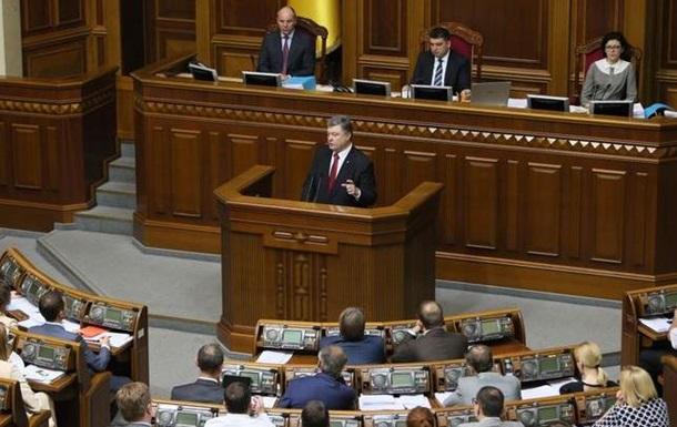 Порошенко назвал основные задачи властей на ближайший год