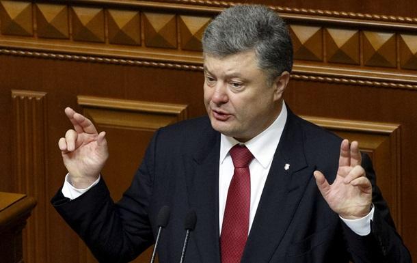 В Совфеде РФ сочли ежегодное послание Порошенко популистским