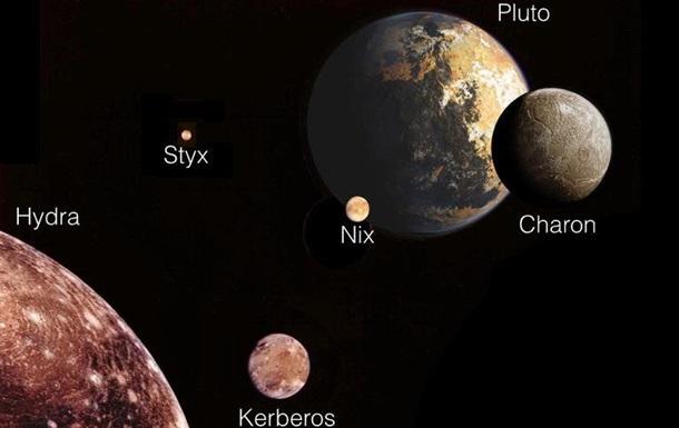 Hubble выяснил, что луны Плутона двигаются хаотично