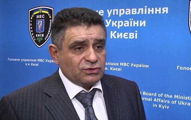 У главного милиционера Киева Терещука украли золото