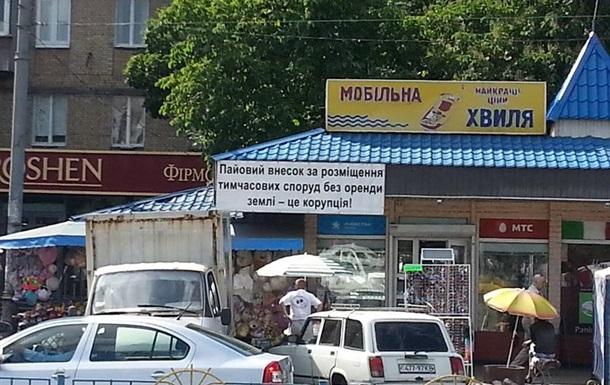 В Киеве опять  дорожает хлеб! Ненамного, на 1 грн.